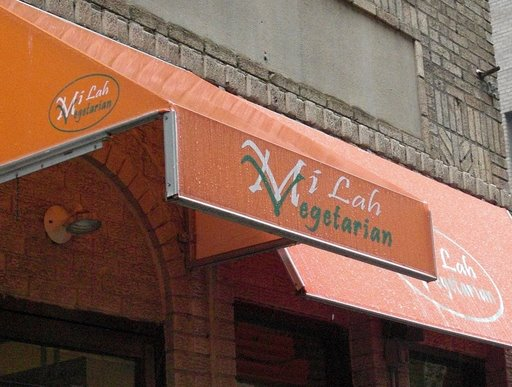Awning at Mi Lah Vegetarian