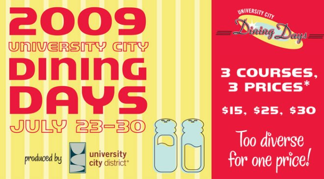 West Philly Dining Days!
